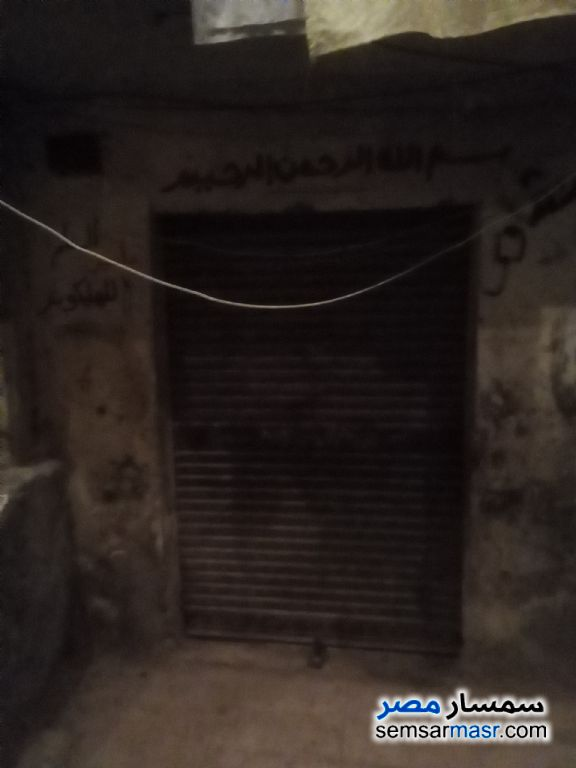 Photo 1 - Commercial 10 sqm For Rent Ain Shams Cairo