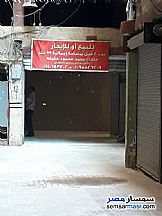 Ad Photo: Commercial 99 sqm in Haram  Giza