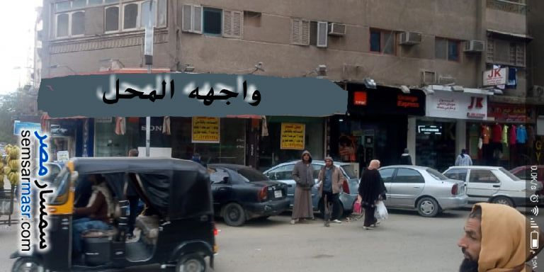 Ad Photo: Commercial 103 sqm in Faisal  Giza