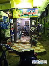 Ad Photo: Commercial 30 sqm in Marg  Cairo