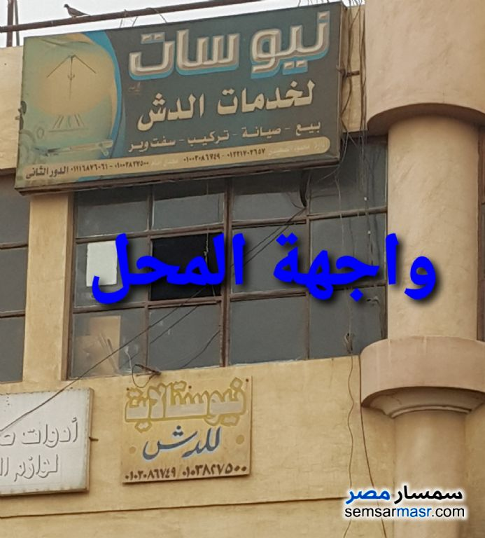 Ad Photo: Commercial 12 sqm in 10th Of Ramadan  Sharqia