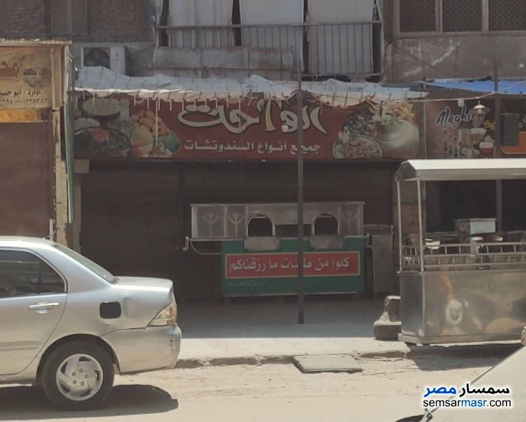 Ad Photo: Commercial 36 sqm in Heliopolis  Cairo