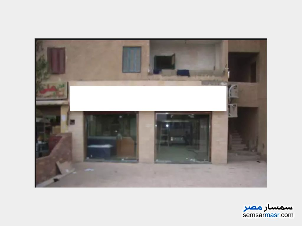 Photo 1 - Commercial 40 sqm For Sale Badr City Cairo