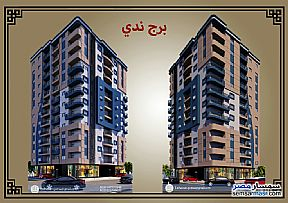 Ad Photo: Commercial 112 sqm in Sharqia