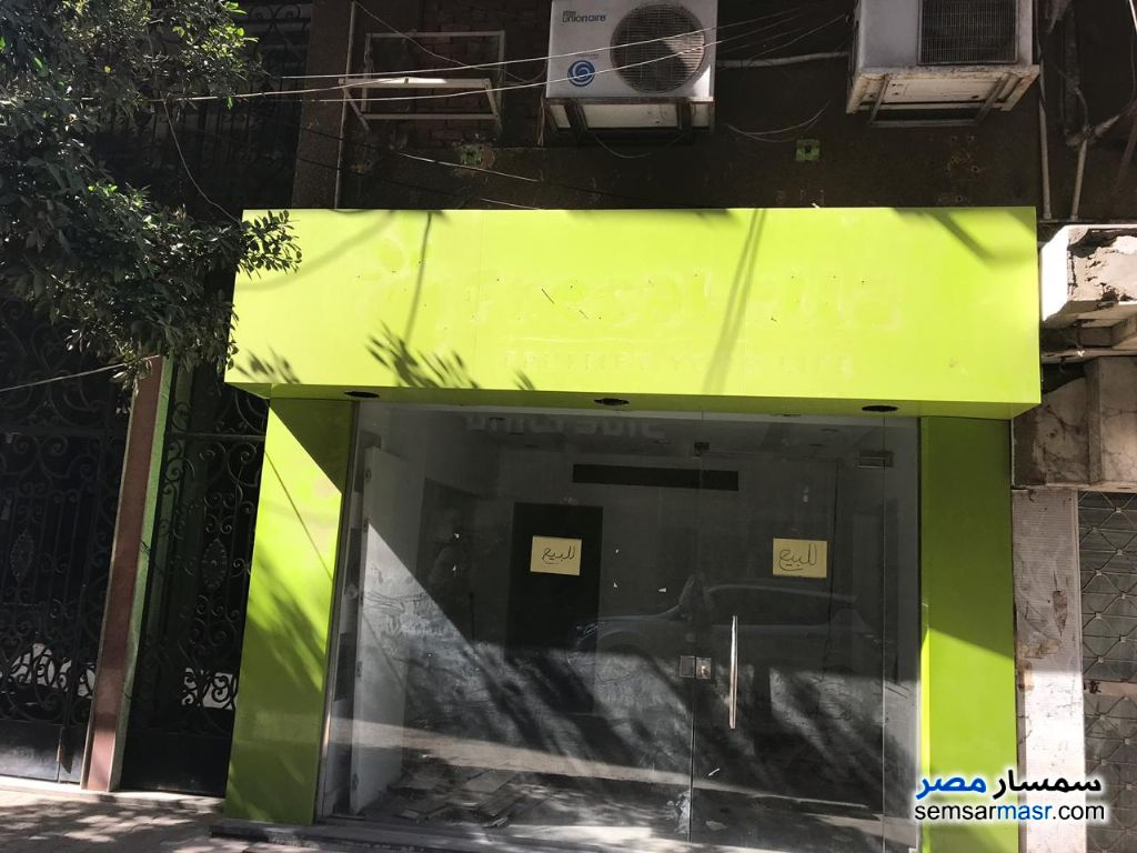 Photo 1 - Commercial 40 sqm For Rent Mohandessin Giza
