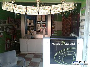 Ad Photo: Commercial 150 sqm in Mohandessin  Giza