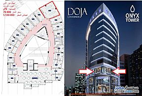 Ad Photo: Commercial 31 sqm in First Settlement  Cairo