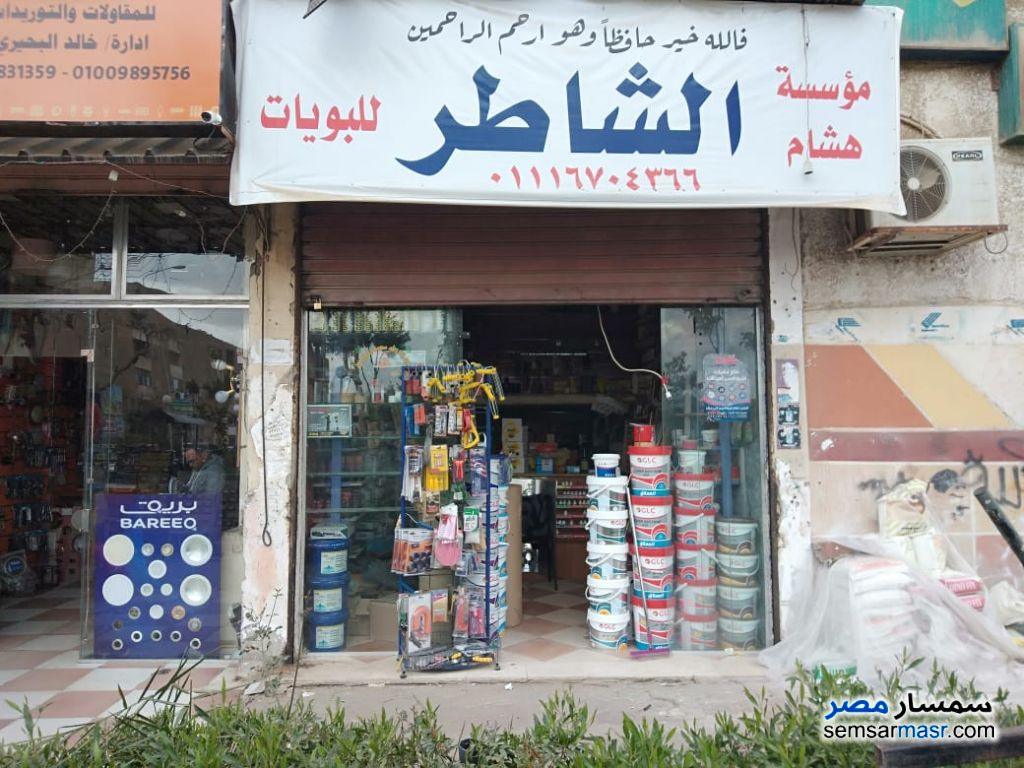 Ad Photo: Commercial 32 sqm in Sheikh Zayed  6th of October