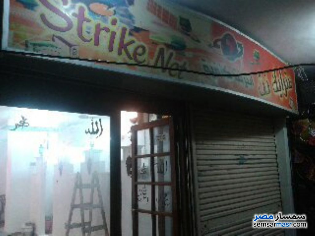 Photo 10 - Commercial 40 sqm For Sale Seyouf Alexandira