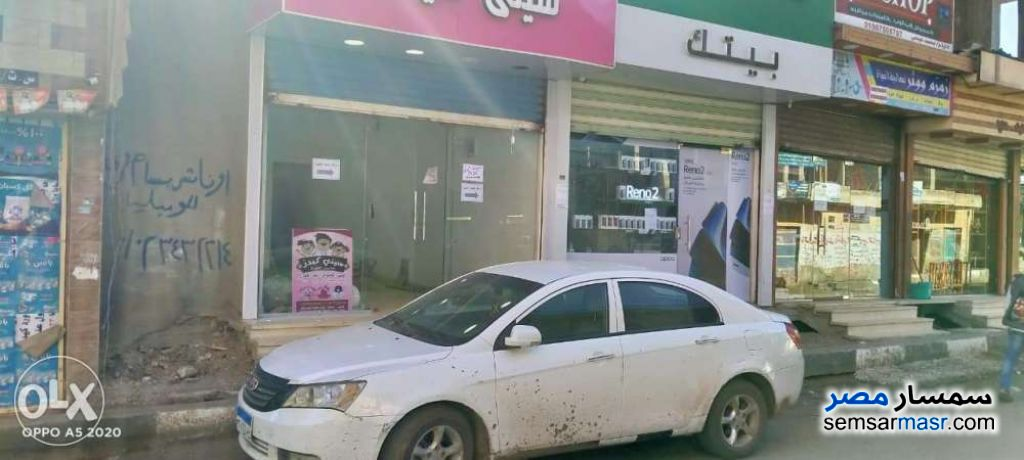Ad Photo: Commercial 75 sqm in Qutour  Gharbiyah