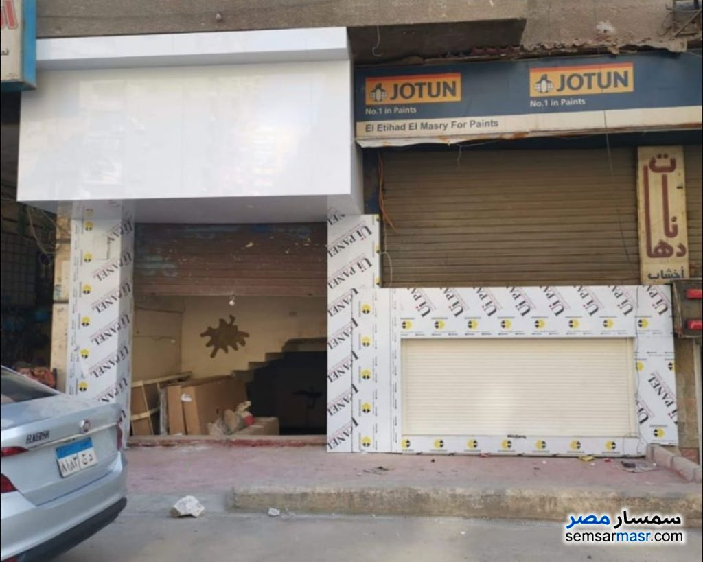 Ad Photo: Commercial 90 sqm in Omrania  Giza