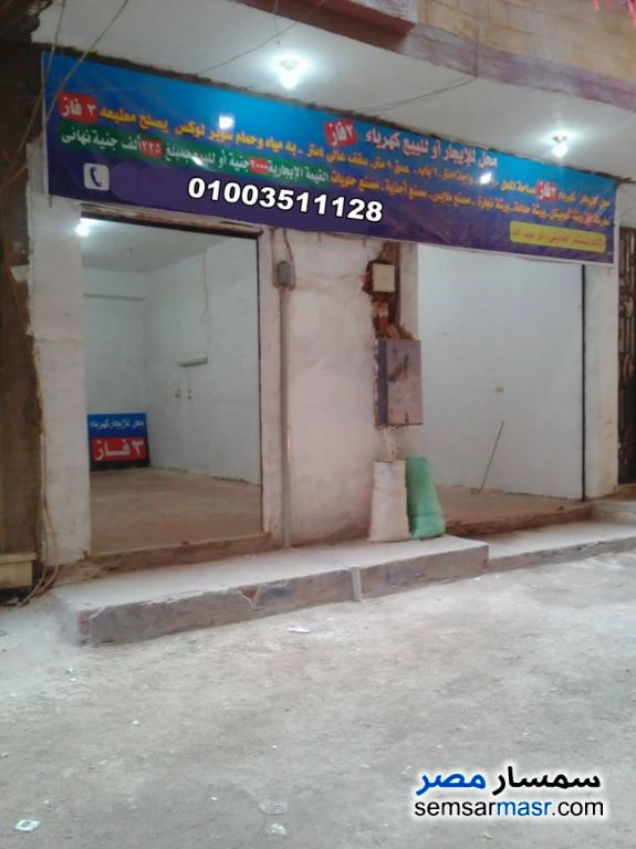 Photo 1 - Commercial 60 sqm For Rent Faisal Giza