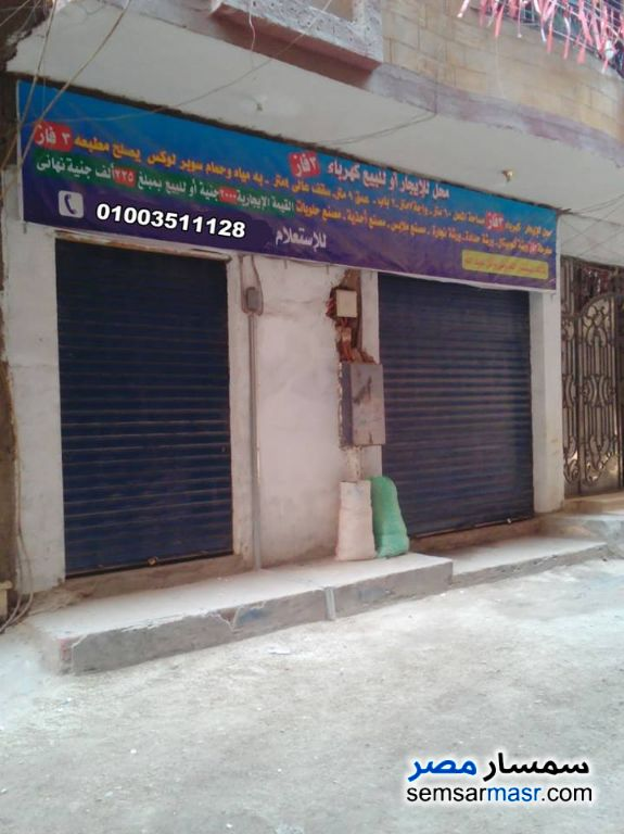 Photo 2 - Commercial 60 sqm For Rent Faisal Giza