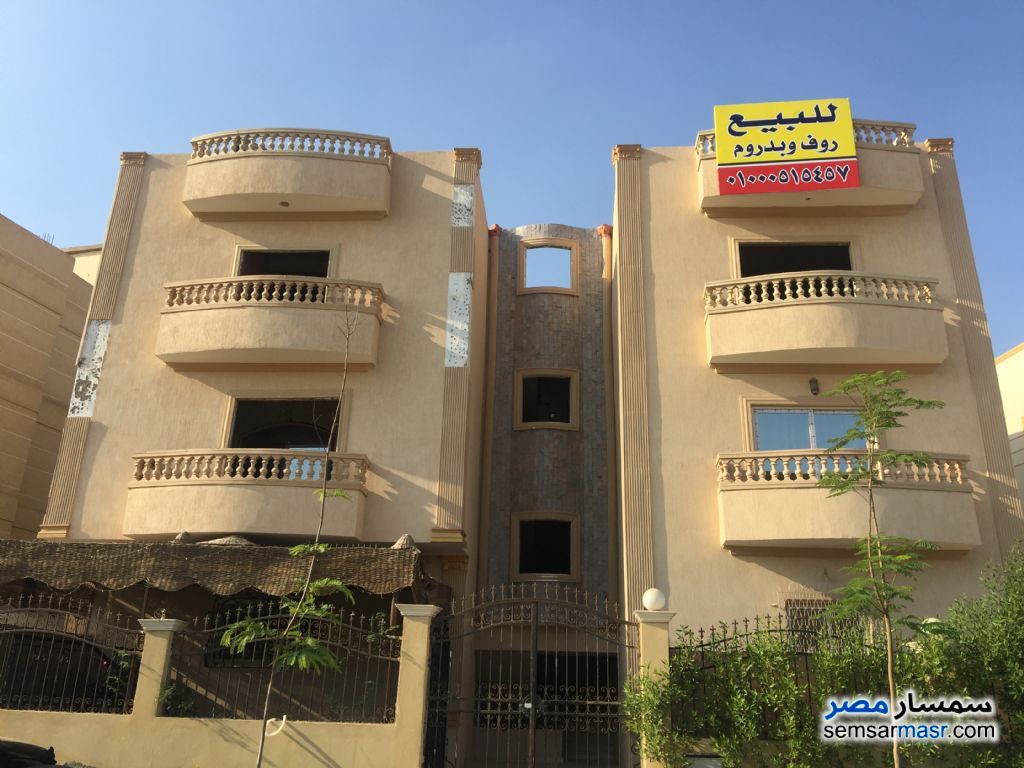 Photo 1 - Commercial 600 sqm For Sale El Ubour City Qalyubiyah