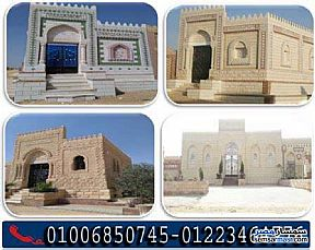Ad Photo: Land 40 sqm in Egypt