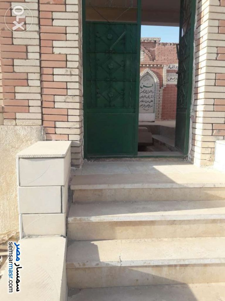 Ad Photo: Land 44 sqm in Dahshur  Giza