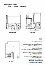 Villa 3 bedrooms 3 baths 167 sqm semi finished For Sale Ganoub District Port Said - 5