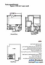 Villa 3 bedrooms 3 baths 167 sqm semi finished For Sale Ganoub District Port Said - 6
