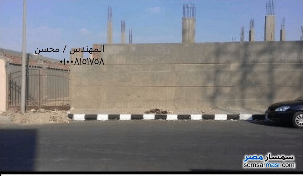 Ad Photo: Land 1300 sqm in 10th Of Ramadan  Sharqia