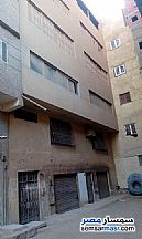 Ad Photo: Land 250 sqm in Marg  Cairo