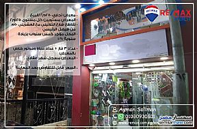 Ad Photo: Commercial 250 sqm in Faisal  Giza