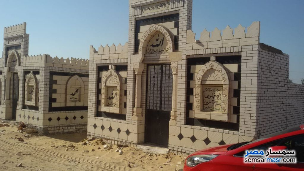 Photo 1 - Land 25 sqm For Sale El Ubour City Qalyubiyah