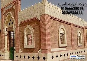 Ad Photo: Land 28 sqm in Al Salam City  Cairo