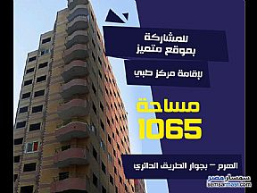 Ad Photo: Commercial 1070 sqm in Haram  Giza