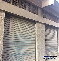 Building 200 sqm lux For Sale Berket Al Sabaa Minufiyah - 3