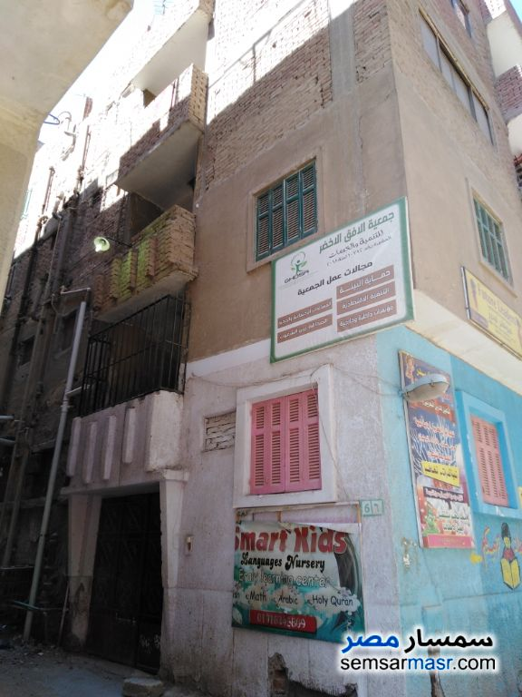 Photo 1 - Building 120 sqm lux For Sale Halwan Cairo