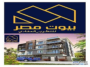 Ad Photo: Apartment 3 bedrooms 3 baths 140 sqm semi finished in Badr City  Cairo