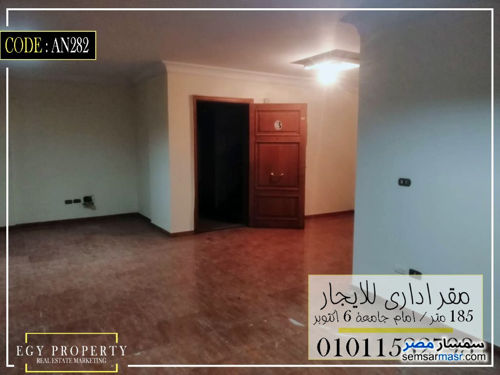 Ad Photo: Commercial 185 sqm in Districts  6th of October