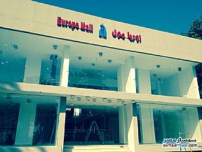 Ad Photo: Commercial 1650 sqm in Arment  Luxor