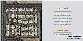 Ad Photo: Apartment 3 bedrooms 2 baths 165 sqm semi finished in Sheikh Zayed  6th of October
