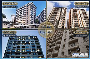 Ad Photo: Apartment 3 bedrooms 3 baths 188 sqm extra super lux in Roshdy  Alexandira