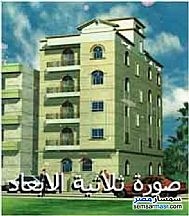 Ad Photo: Apartment 3 bedrooms 1 bath 160 sqm lux in Districts  6th of October