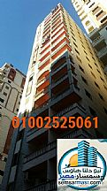 Ad Photo: Apartment 3 bedrooms 1 bath 120 sqm without finish in Montazah  Alexandira