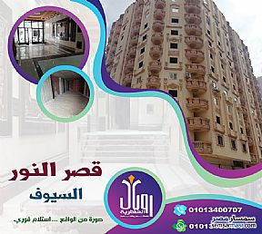 Ad Photo: Apartment 3 bedrooms 1 bath 120 sqm without finish in Seyouf  Alexandira