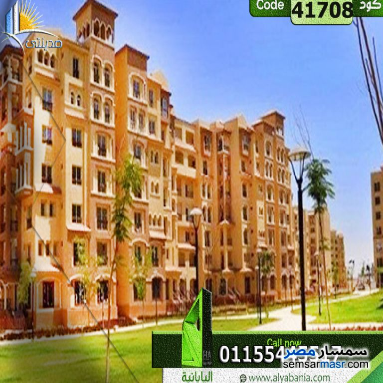 Photo 1 - Apartment 3 bedrooms 2 baths 135 sqm super lux For Sale Madinaty Cairo