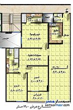 Ad Photo: Apartment 3 bedrooms 3 baths 165 sqm without finish in Zeitoun  Cairo
