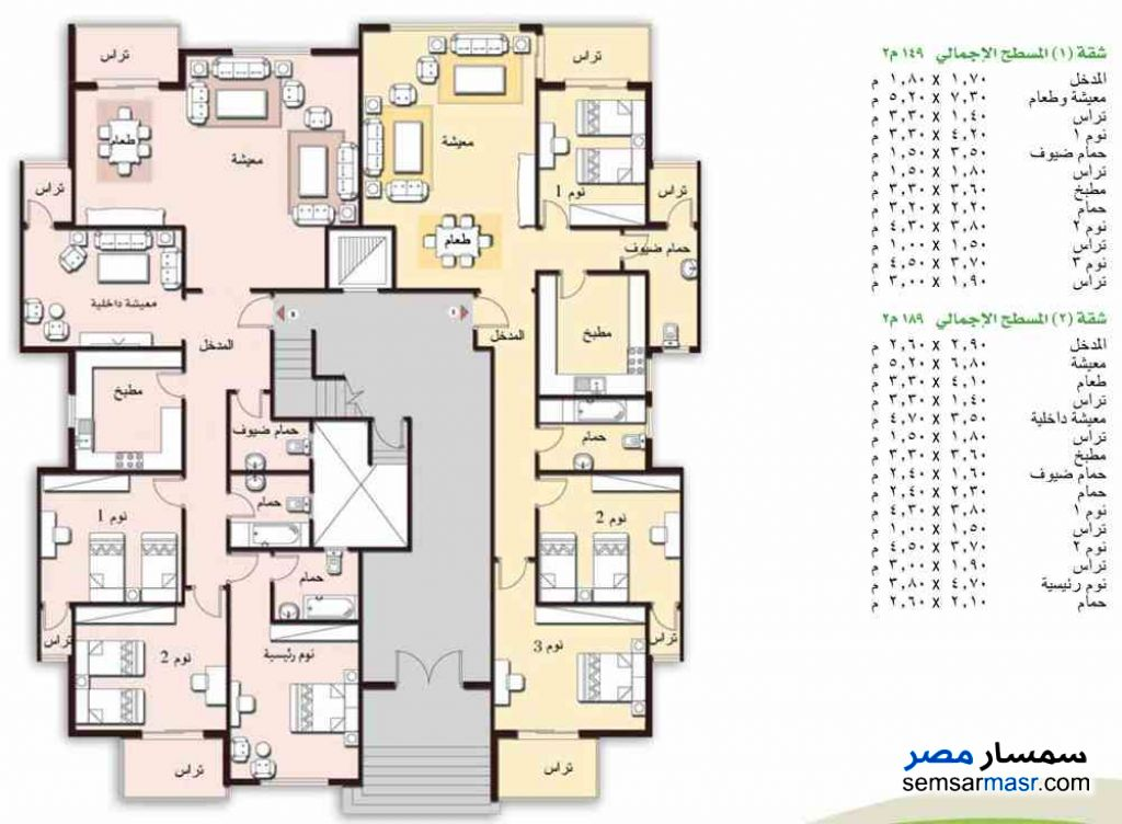 Photo 1 - Apartment 3 bedrooms 3 baths 200 sqm extra super lux For Rent Madinaty Cairo