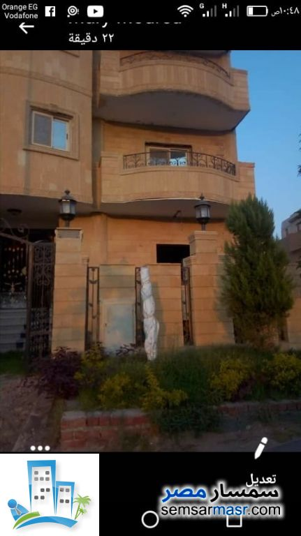 Ad Photo: Apartment 3 bedrooms 3 baths 250 sqm lux in El Ubour City  Qalyubiyah