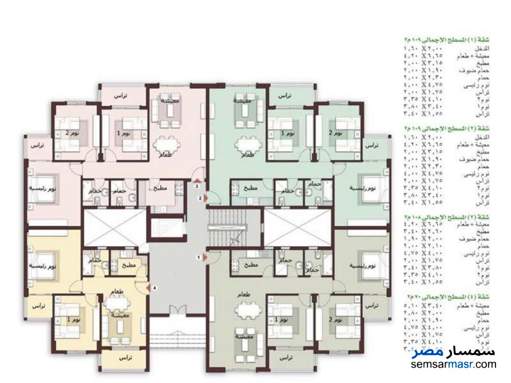 Photo 1 - Apartment 3 bedrooms 2 baths 116 sqm without finish For Sale Madinaty Cairo