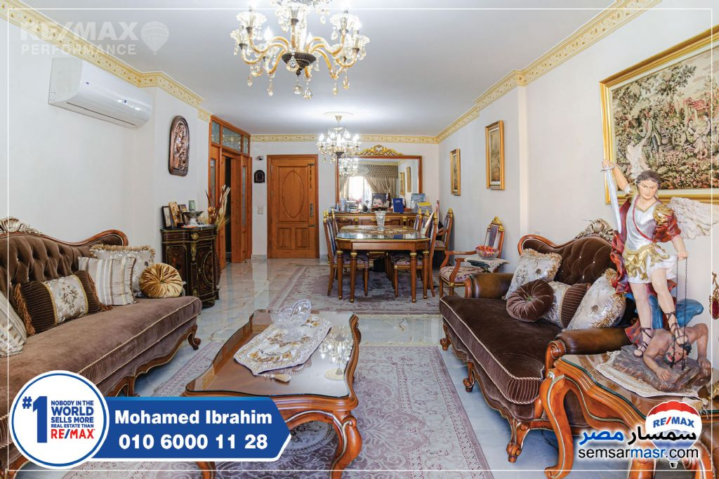 Photo 11 - Apartment 3 bedrooms 2 baths 169 sqm extra super lux For Sale Smoha Alexandira
