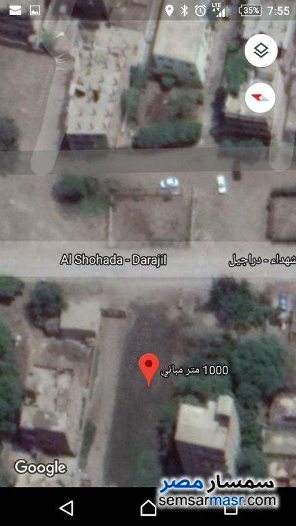Photo 2 - Building Land 1000 m for sale in Elshohadaa / Minufiah For Sale Shuhada Minufiyah