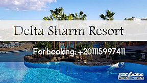 Ad Photo: Harry up to reserve for midterm vacation in Delta Sharm Resort in Egypt