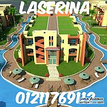 Ad Photo: Apartment 3 bedrooms 2 baths 105 sqm super lux in North Sinai