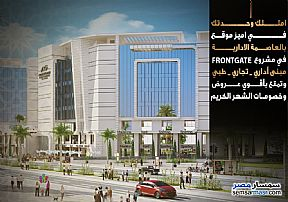 Ad Photo: Store space : 28 m indoor +25 outdoor in New Capital  Cairo