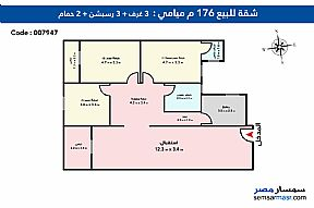 Ad Photo: Apartment 3 bedrooms 2 baths 176 sqm super lux in Miami  Alexandira