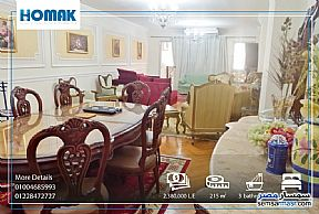 Ad Photo: Apartment 3 bedrooms 3 baths 215 sqm extra super lux in Laurent  Alexandira